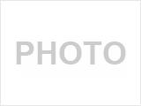 Фото  1 Праймер битумный AquaMast 1263451